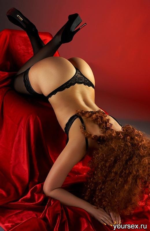 Секс знакомства в Москве  Интим  доска объявлений Москвы