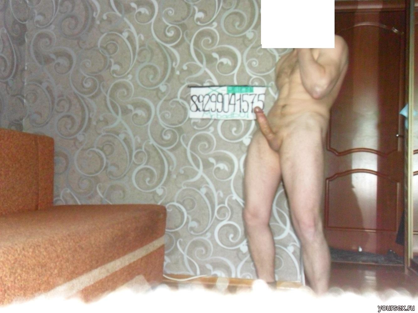 obyavleniya-o-seksualnih-uslugah-ekaterinburg