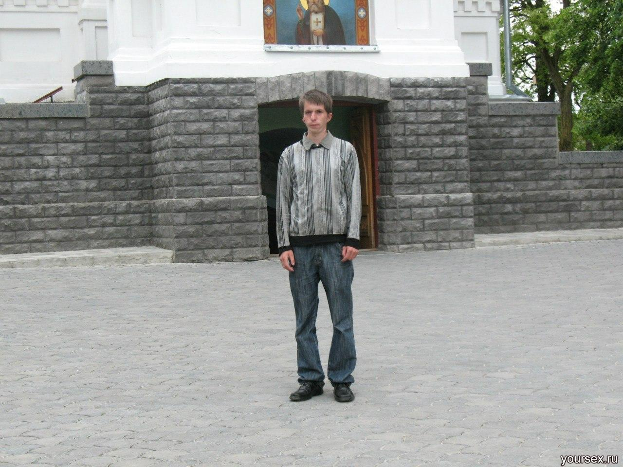 секс интим любовь знакомства украина